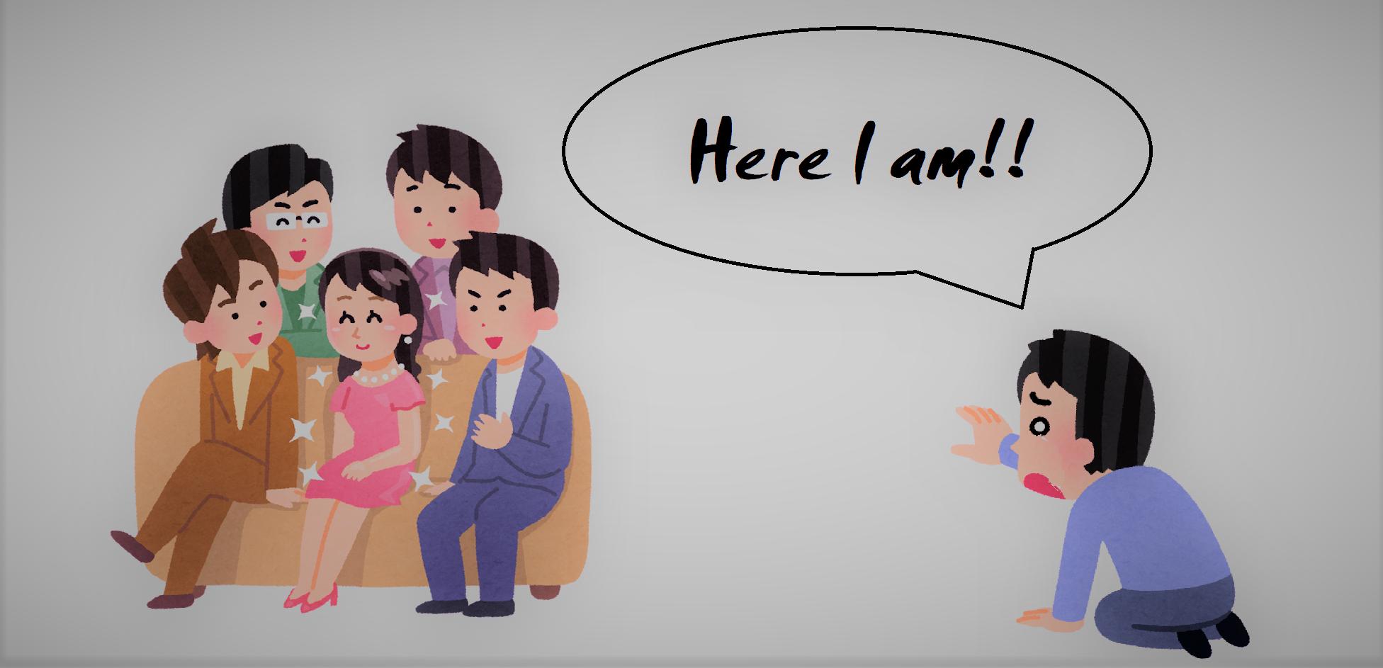 「Here I am!!」のイメージ