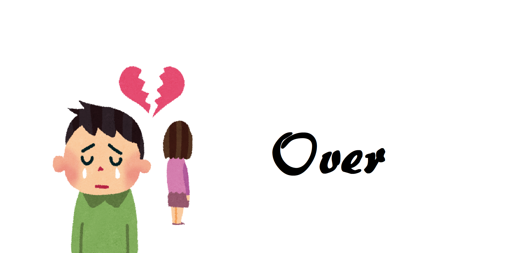 「Over」のイメージ