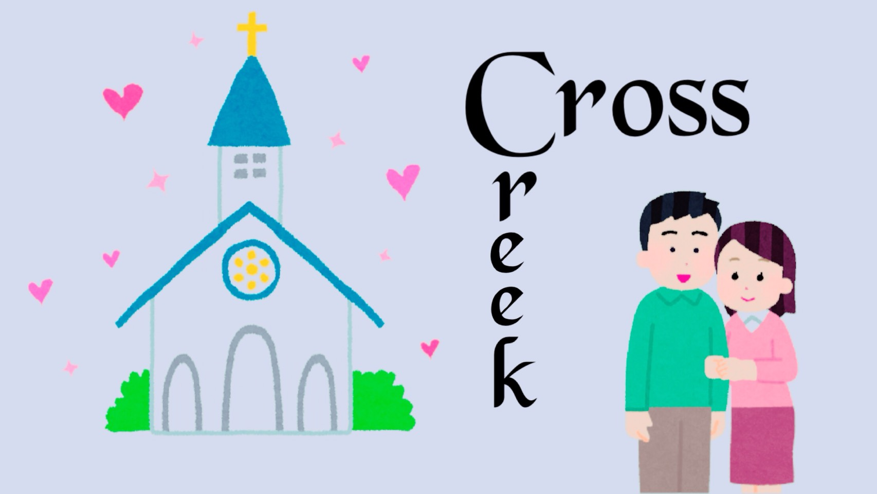 「Cross Creek」のイメージ