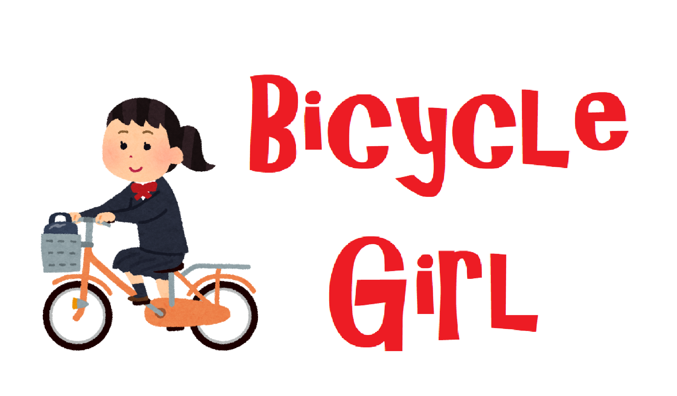 「Bicycle Girl」のイメージ