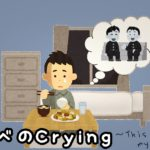 B'z「ゆうべのCrying 〜This is my truth〜」