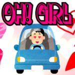 B'z「OH! GIRL」