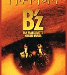 B'z「LOVE PHANTOM」