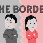 B'z「THE BORDER」