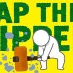 B'z「JAP THE RIPPER」